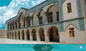عمارت سردار مفخم _ بجنورد